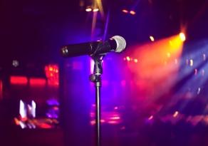 Alquiler Karaoke Barcelona